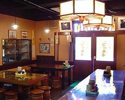居酒屋 筒井商店のイメージ写真