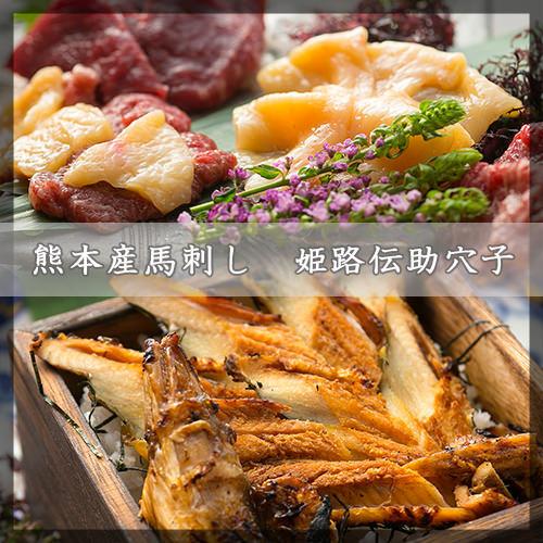 隠れ家和食 さくら 姫路本店のイメージ写真