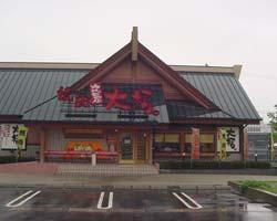 カルビ屋 大福柳井店のイメージ写真