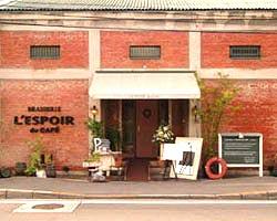 LESPOIR du Cafeのイメージ写真