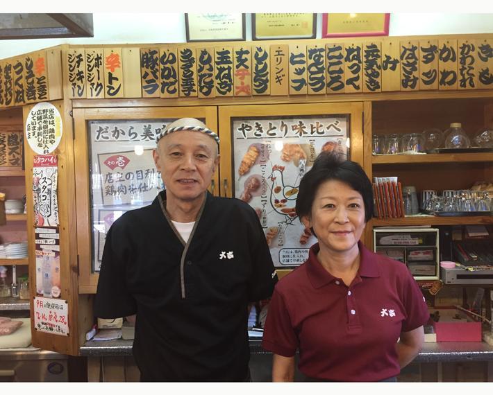 やきとり大吉 東伯店のイメージ写真