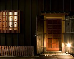 花丸本舗AKABANAのイメージ写真
