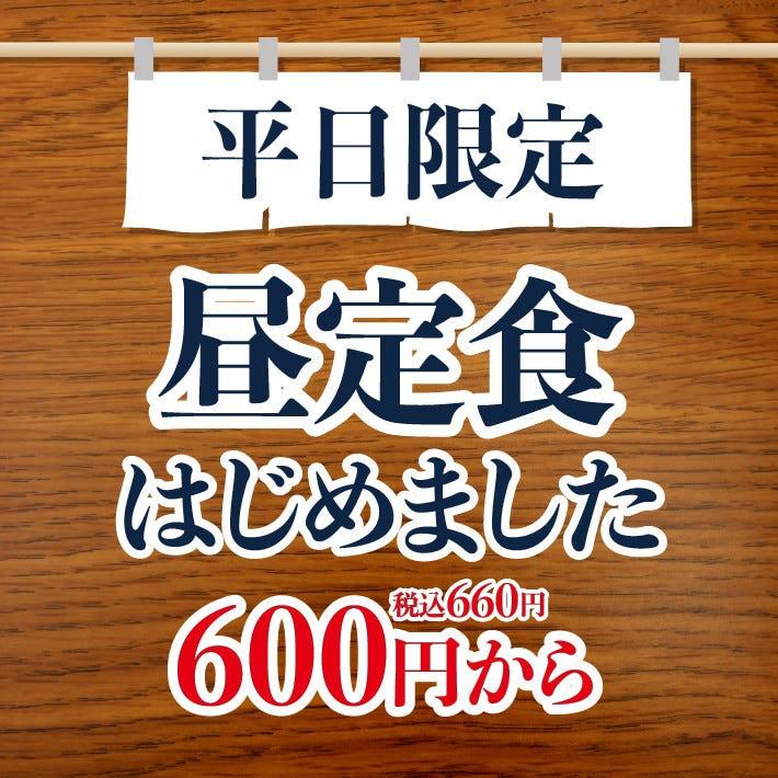 海都 平井店のイメージ写真