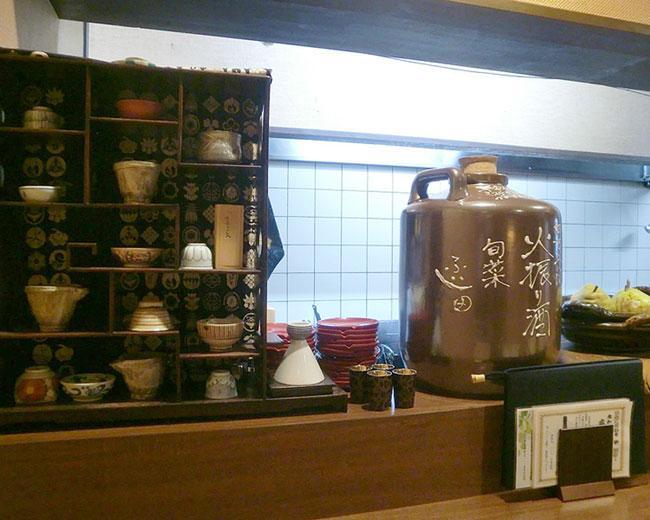 旬菜 ふじ田のイメージ写真