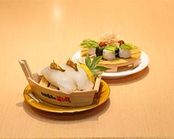 Kaiten-Sushi Sushimaru, Ibara image