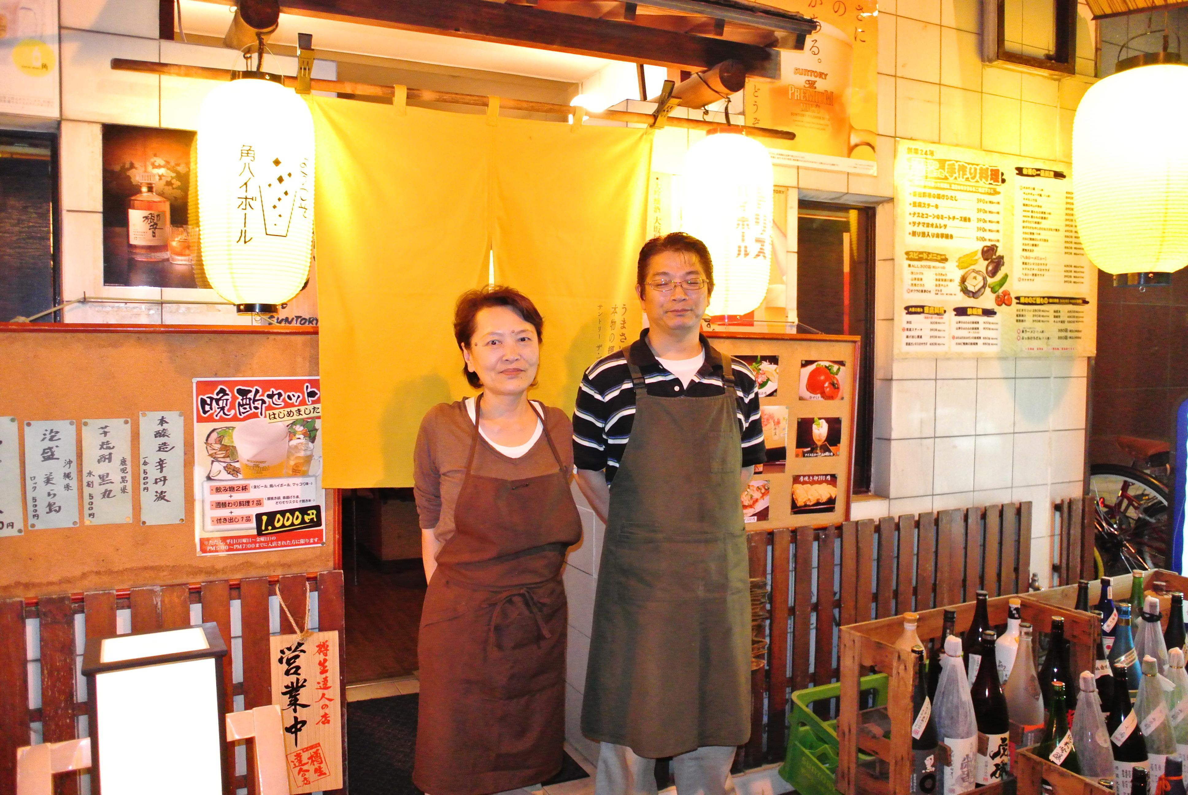 高松市周辺_居酒屋 さんとす_写真2