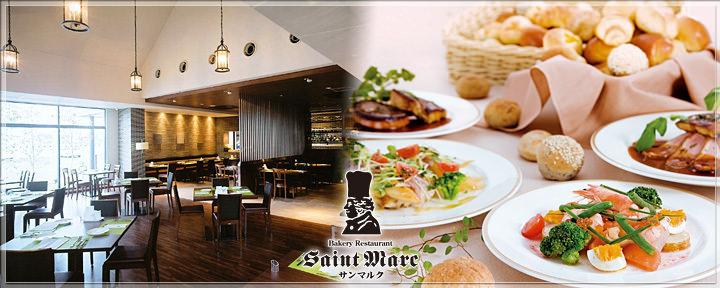 ベーカリーレストランサンマルク 徳島沖浜店のイメージ写真
