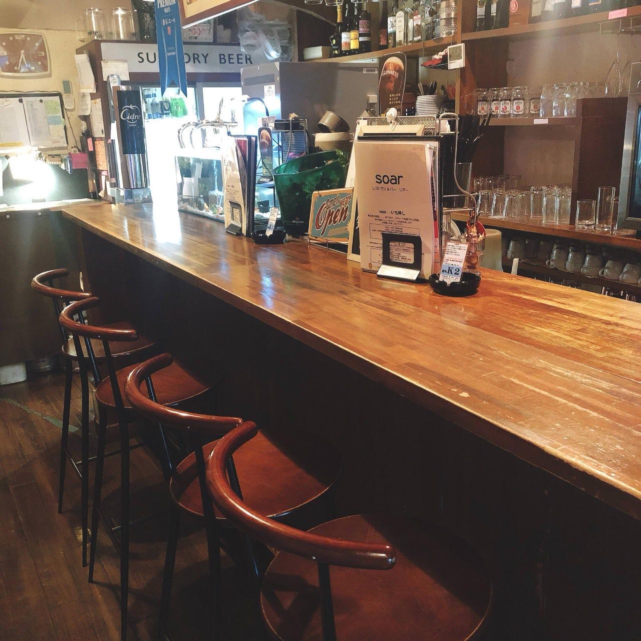 レストラン&バー ソアーのイメージ写真
