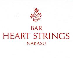 BAR HEART STRINGS