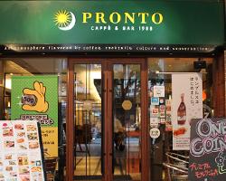 PRONTO 福岡天神木村家ビル店 -F...