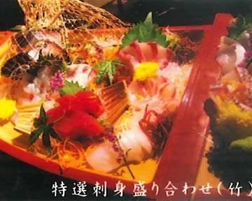 居酒屋はまさき村のイメージ写真