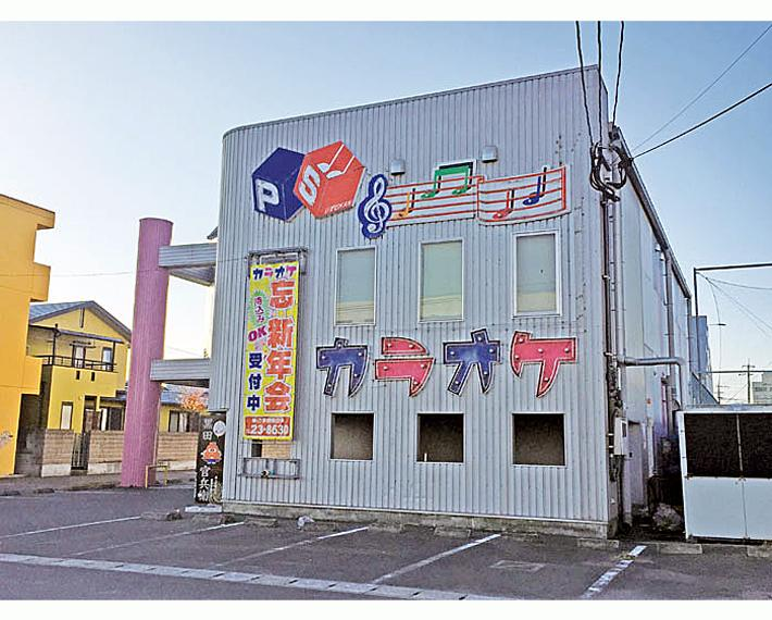 P・SりずむKAN中津店のイメージ写真