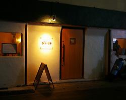 那覇/浦添_Dining Bar ぐでーじゅ_写真2
