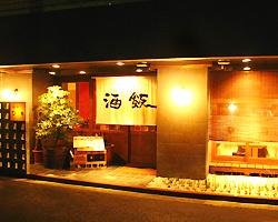 高松市周辺_酒とめしのひら井_写真2