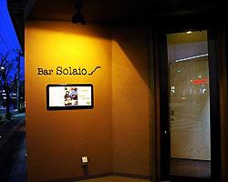 Bar Solaioの画像