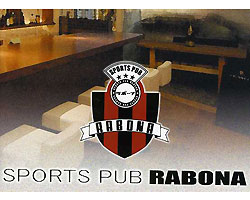 スポーツパブ RABONAの写真その2