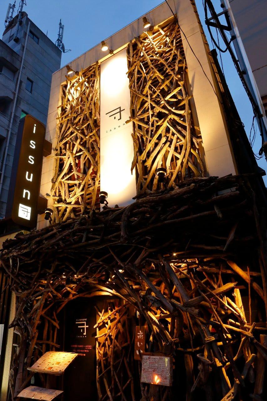 一寸 茨木店のイメージ写真