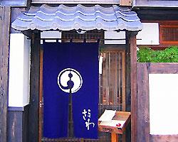 広田レオナ(下北沢)さんお勧めの店