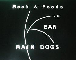 K'S BAR RAINDOGSの画像