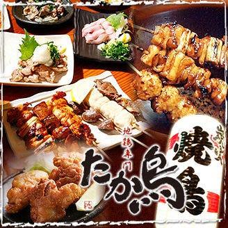 地鶏専門 たか鳥 京橋店のイメージ写真