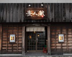 沼津/三島/御殿場_モルトぐら 麦人蔵_写真2