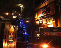 MUSASHIYA BAR&Surf Garageの画像