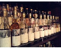 Cellar Bar FORUM(花園店)