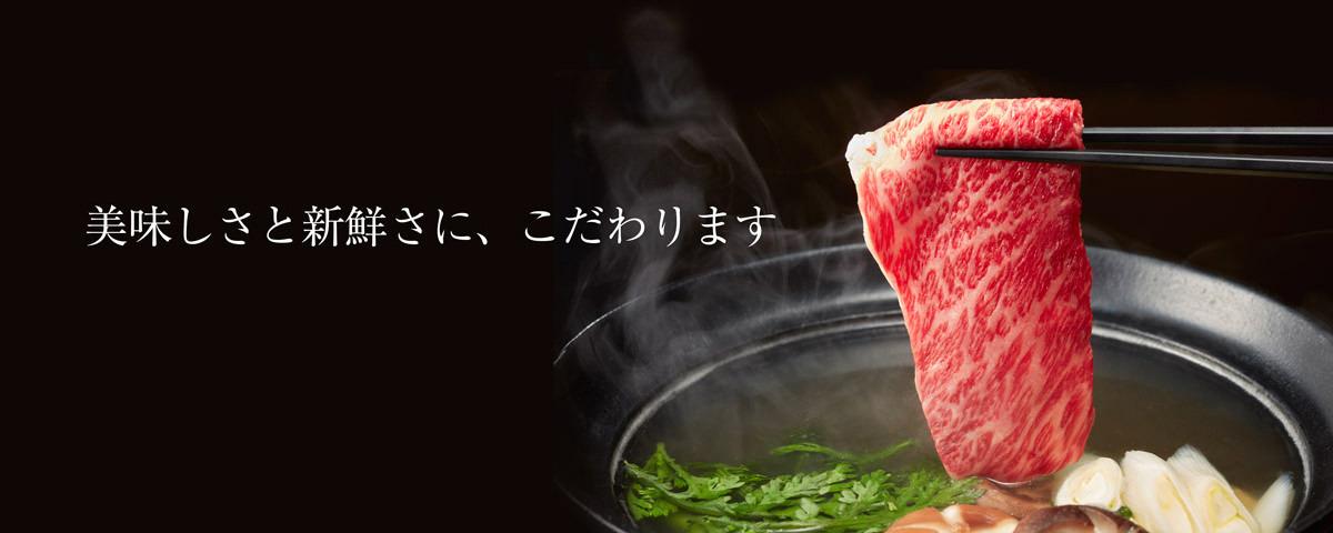 横浜南部_鍋ぞう 戸塚店_写真