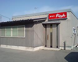 新発田/村上_かのん_写真2