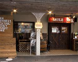 倉敷/総社/笠岡_CASTLE ROCK_写真