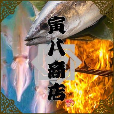 泳ぎイカと豚の出汁しゃぶしゃぶ 寅八商店 高知本店のイメージ写真