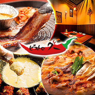 韓食ダイニング ビストロ グー 南草津店のイメージ写真