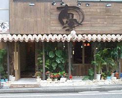 南風 丸の内堀川店のイメージ写真