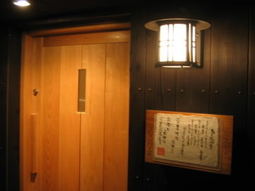 鈴木屋のイメージ写真