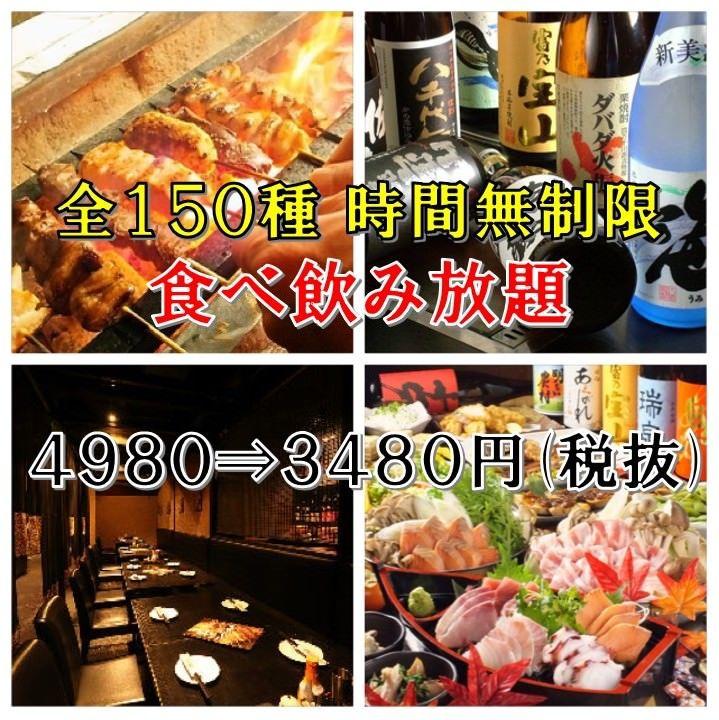 個室居酒屋 かんかん商店 新宿東口店のイメージ写真