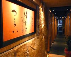 京都駅/東寺/吉祥院_どんぐり 京都駅前店_写真