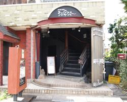 ジュウジュー五井駅東口店のイメージ写真
