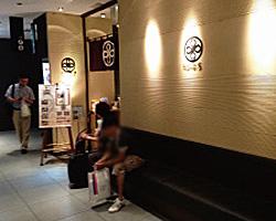 東京駅/有楽町/日比谷_とんかつまい泉 大丸東京レストラン_写真