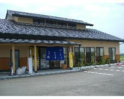 長次郎 膳のイメージ写真