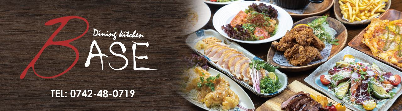 奈良市内_DINING KITCHEN BASE_写真1
