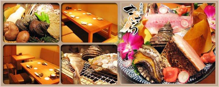魚料理 ささらのイメージ写真