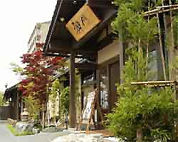 出雲/平田_和食居酒屋 神門_写真2