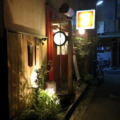 高松市周辺_四角家 餃子本舗_写真2