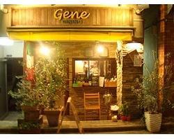 新橋/浜松町/三田_Gene DINING_写真1