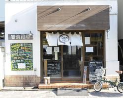 加納食堂のイメージ写真
