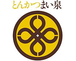 中野/高円寺/阿佐ヶ谷/荻窪_とんかつまい泉 ルミネ荻窪レストラン_写真2