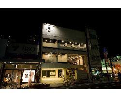 高崎 居酒屋