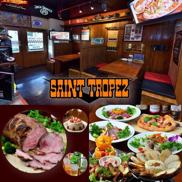 貸切パーティー&オフ会 SAINT-TROPEZ(サントロペ)のイメージ写真