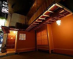 姫路 日本料理 懐石 鷺風のイメージ写真
