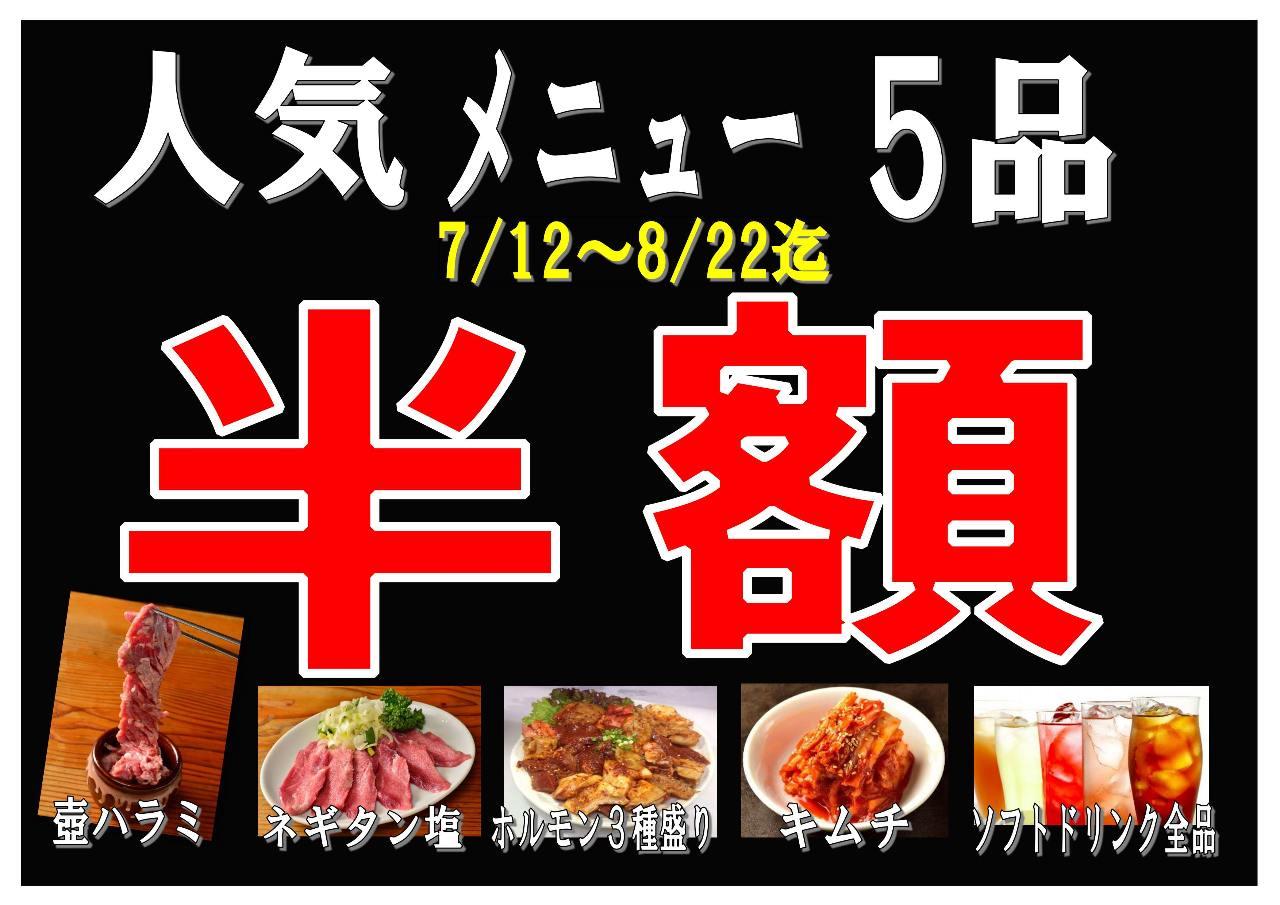 縁(エン) 新宿歌舞伎町店のイメージ写真
